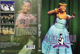 2017 - The 42nd Keiki Hula Competition DVD