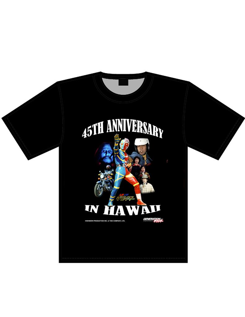 45th Anniversary in Hawaii T-shirt Youth sizes