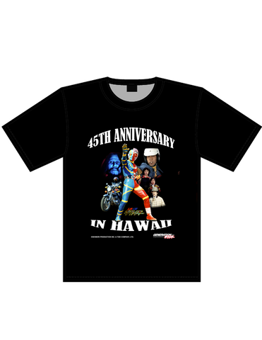 45th Anniversary in Hawaii T-shirt Adult sizes
