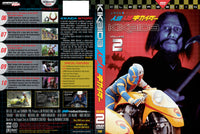 Kikaida DVD Volume 2