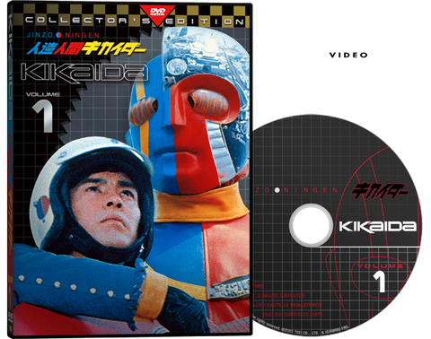 Kikaida DVD Volume 1