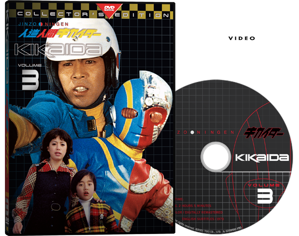 Kikaida DVD Volume 3