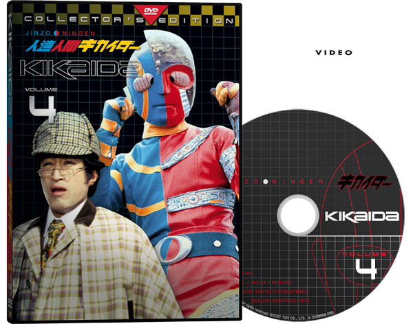 Kikaida DVD Volume 4