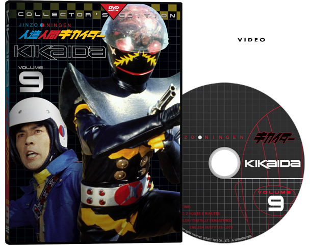 Kikaida DVD Volume 9