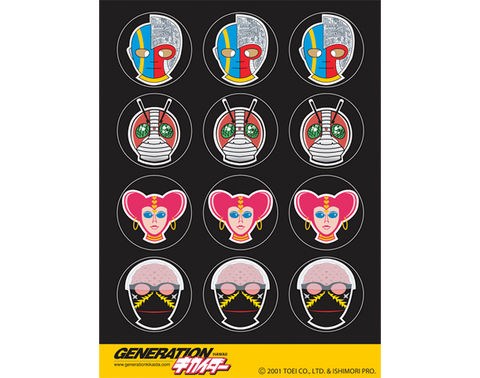 Kikaida Stickers Set
