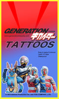 Generation Kikaida Tattoos