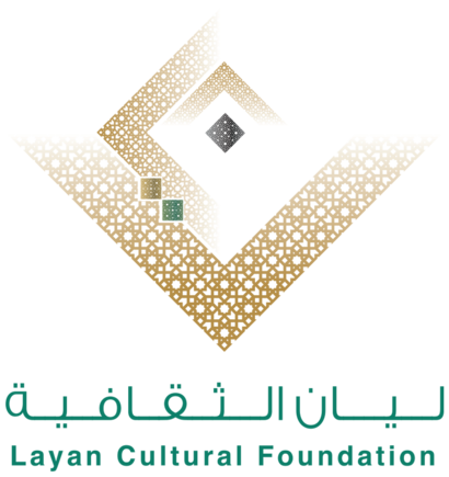 Layan Cultural Foundation