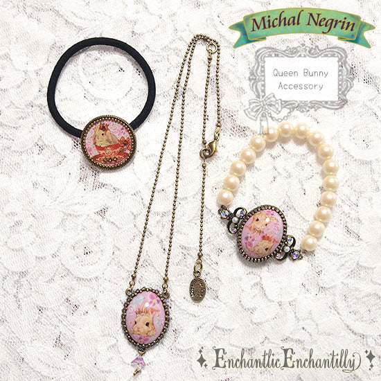 Michal Negrin × Enchantlic Enchantilly Collection!