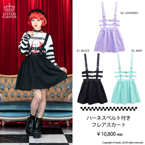 7b5215bddc9 The Flare Skirt with Harness Belt goes great with any casual outfit! It s  also available in three different colors  Lavender
