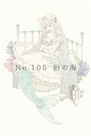 Imai Kira Post Cards: No. 105~108