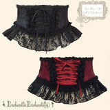 Rose Lace Ribbon Corset - Red