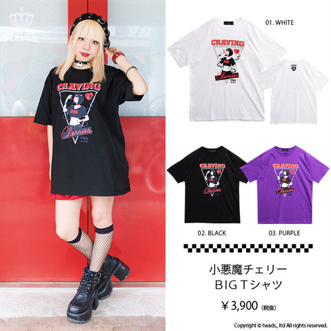 Devil Girl Cherry Big T-Shirt