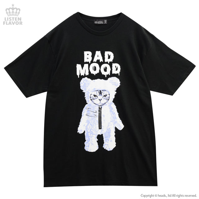 Grumpy Cat Bear Big T-shirt - Black