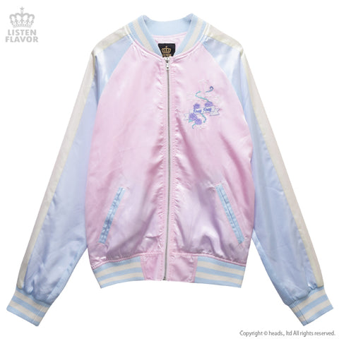 Rosey Bomber Jacket - L.Pink x Sax