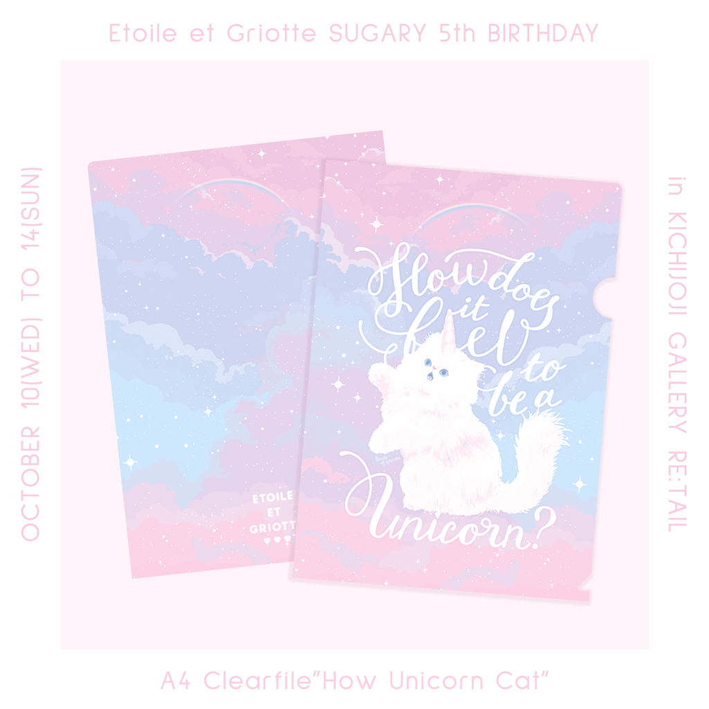 Unicorn Cat A4 Clear File