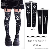 Occult Over Knee