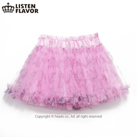 Midnight Haunting Tulle Skirt - Baby Pink