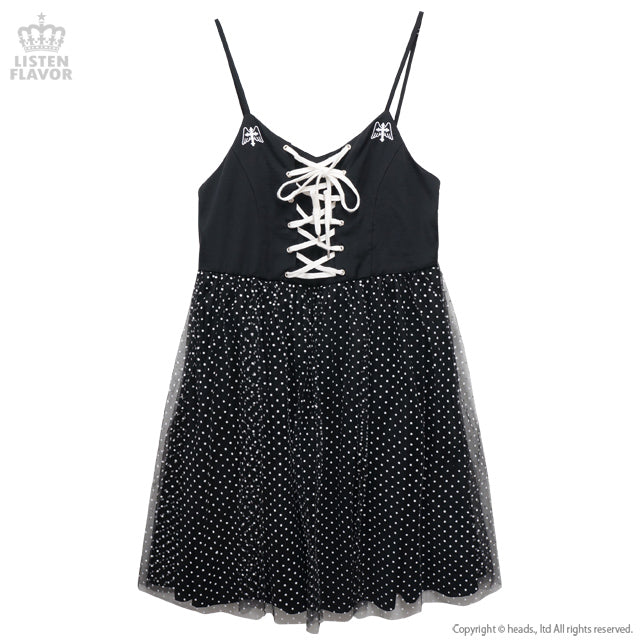 Angel Cross Lace Up Tulle One Piece