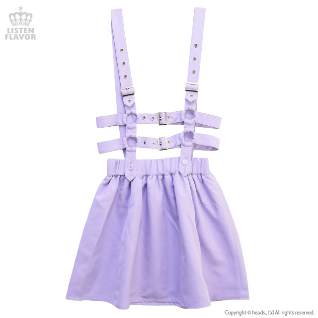Flare skirt with Harness Belt - Lavender