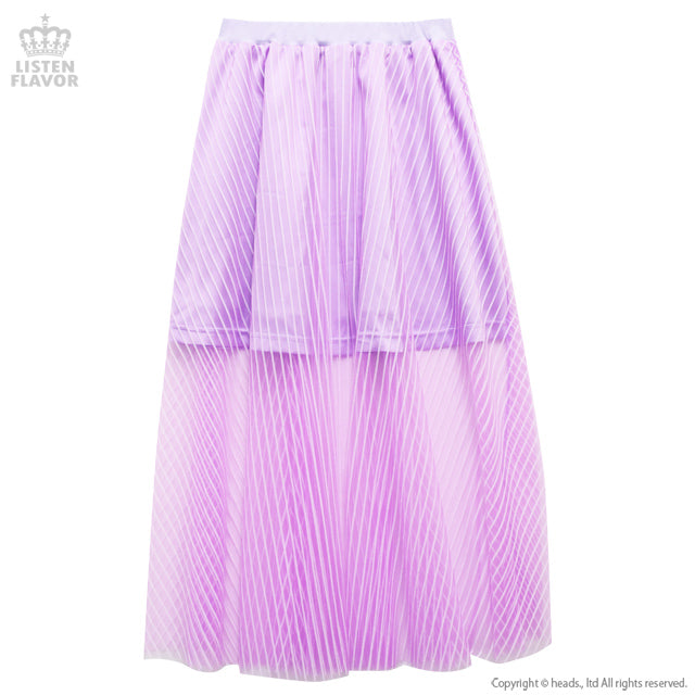 Striped Tulle Layered Skirt - Lavender