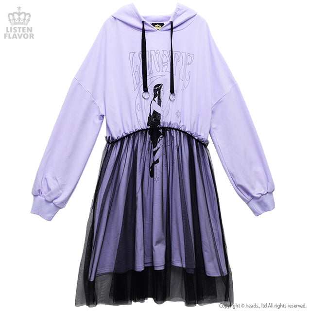 Stardust Lady Tulle Parker Dress - Lavender