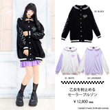 Shoot A Maiden Sailor Jacket - Lavender