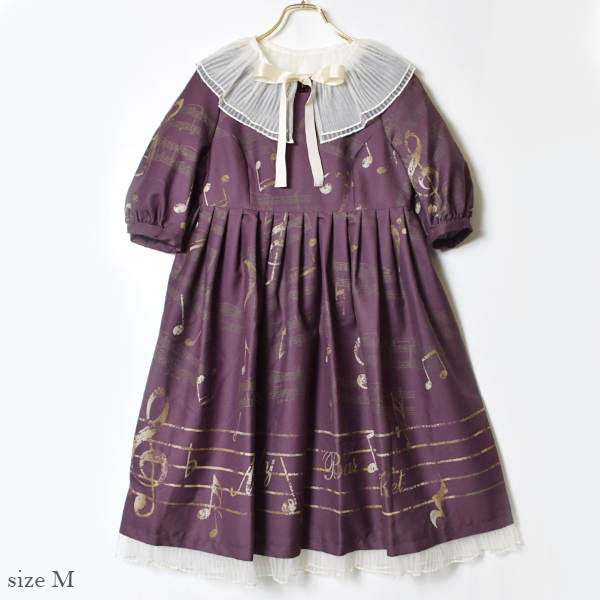 Ensemble Melody Dress - Bordeaux