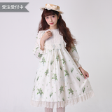 Lily Of The Valley Yoke Switched Dress - Ivory