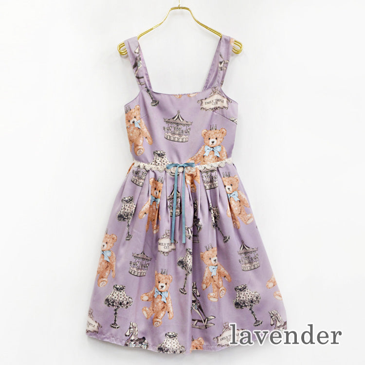 Room's Sleeveless Dress - Lavender