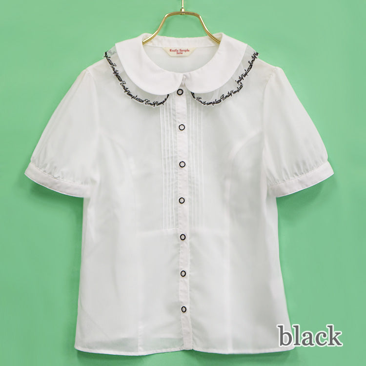 Logo Collar Blouse