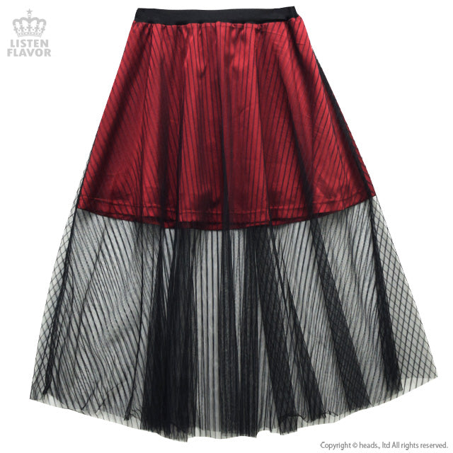 Striped Tulle Layered Skirt - Black