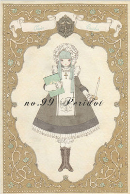 Imai Kira Post Cards: No. 56~99