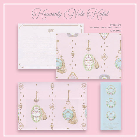 Heavenly Note Hotel - Letter Set