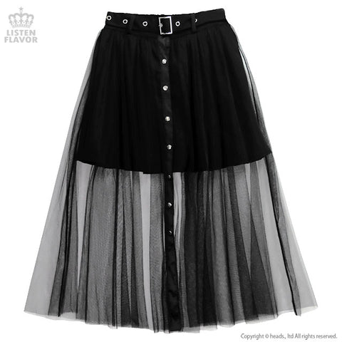 Front Snap Tulle Skirt - Black