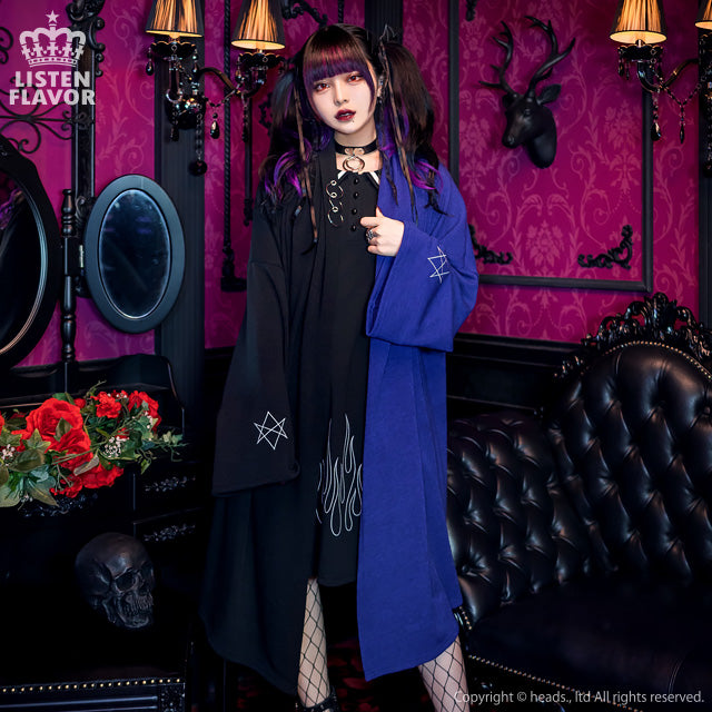 Three Ring Long Gown- BlackxPurple