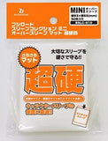 Bushiroad Orange Mini MATTE HQ Over Sleeves