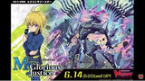 VG-V-EB08 Cardfight Vanguard Booster Box | My Glorious Justice