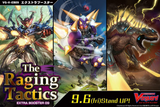 VG-V-EB09 Cardfight Vanguard Booster Box | The Raging Tactics [PRE-ORDER]