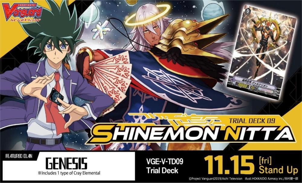 Shinemon Nitta Trial Deck