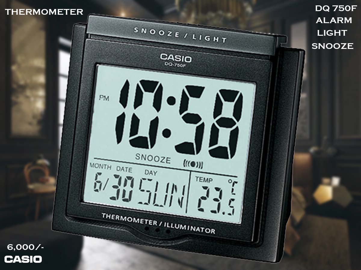 W Casio Alarm Clock DQ 750