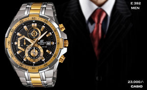 Casio Edifice for Men E 392 (Special Offer)