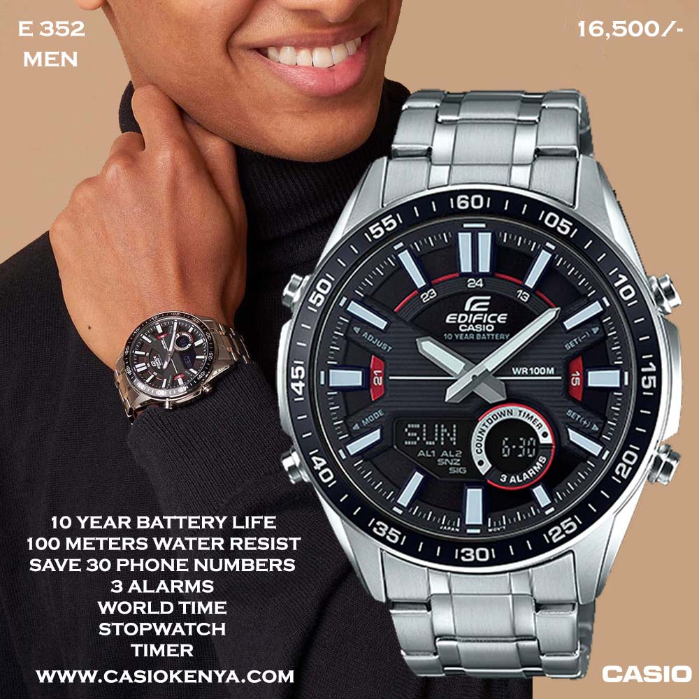 Casio Edifice Exclusive Stainless Steel for Men E 352 (Special Offer)