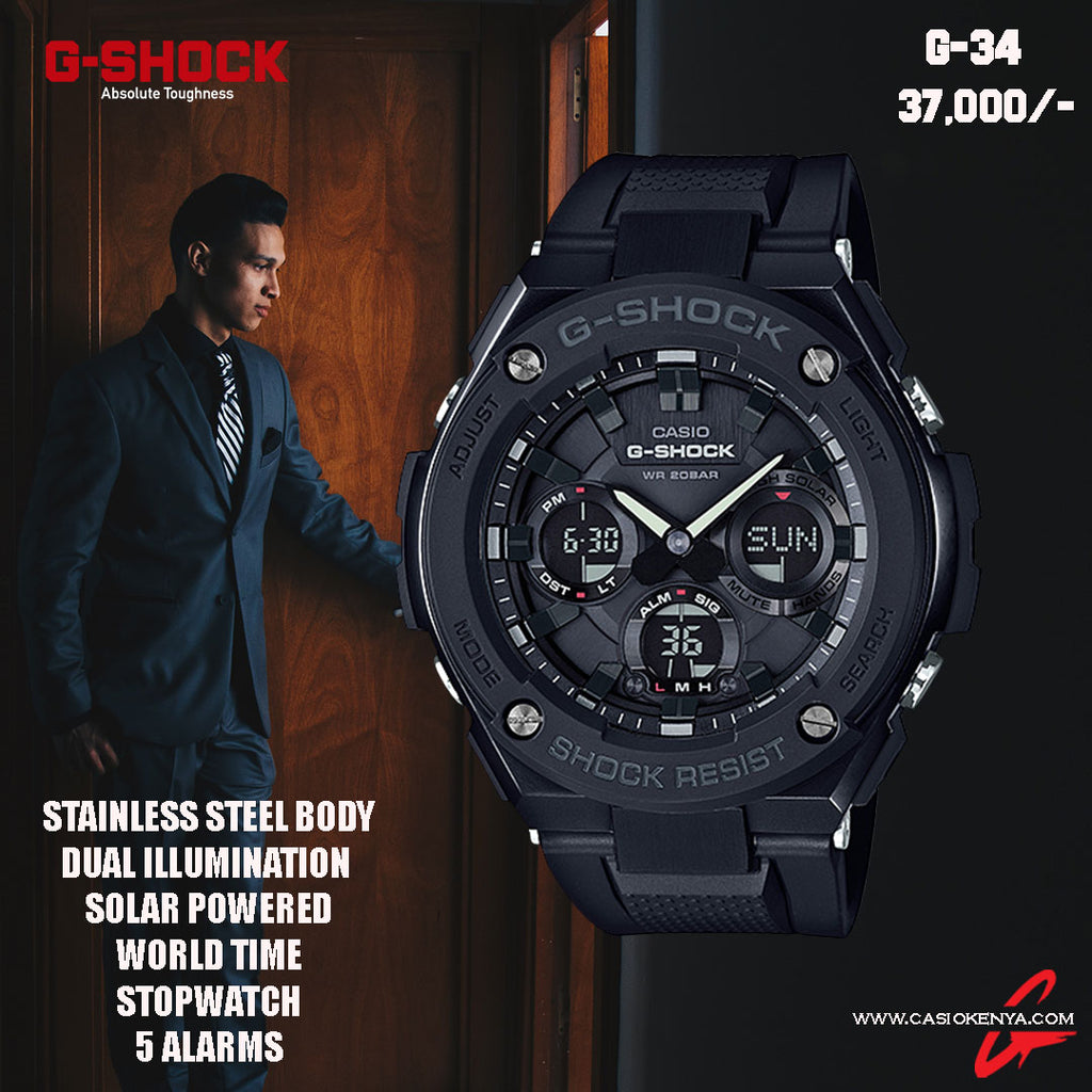 Casio G-SHOCK for Men G 34 Steel Body