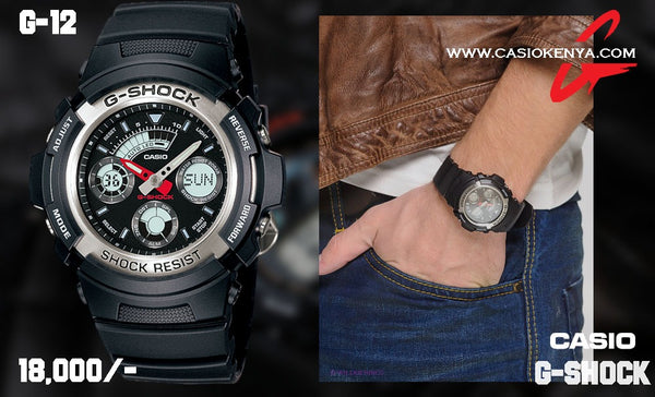 Casio G-SHOCK for Men G 12