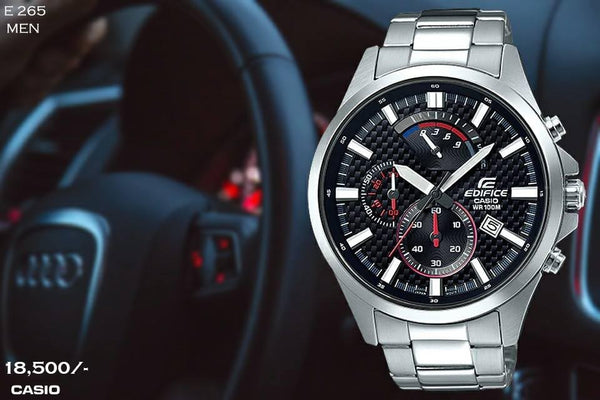 Casio Edifice Stainless Steel for Men E 265