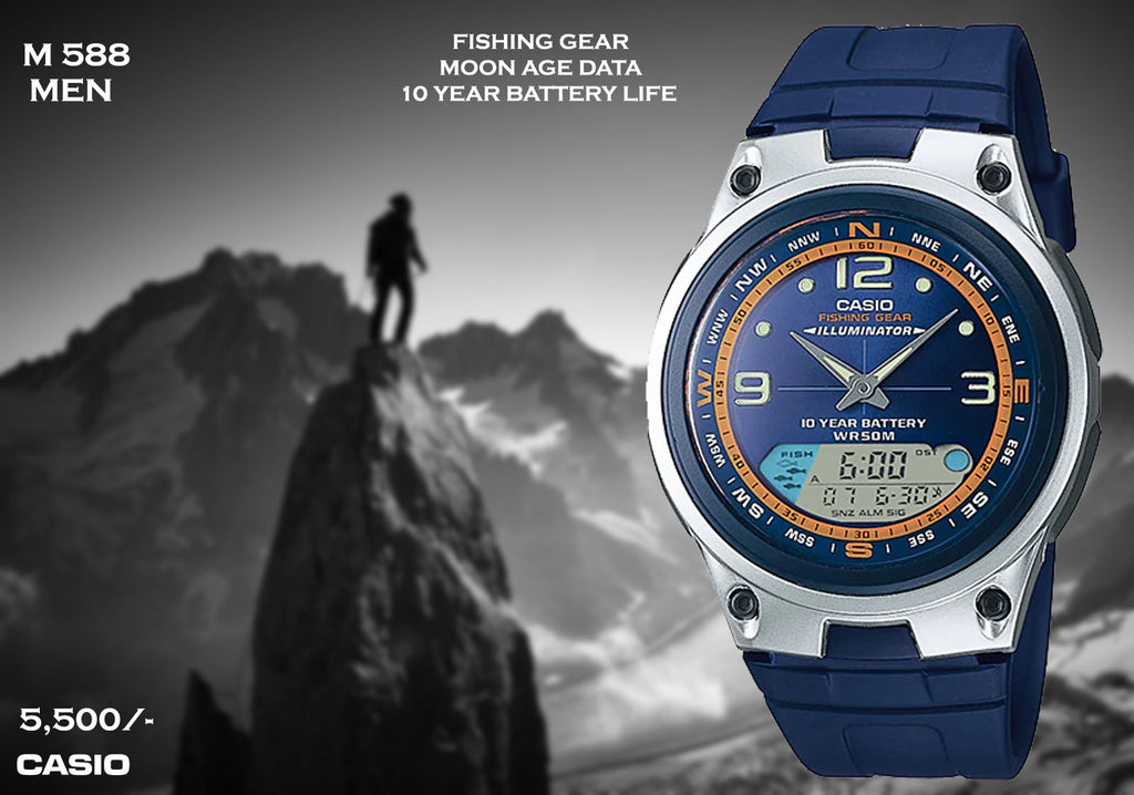 Casio Sport Fishing Gear M 588