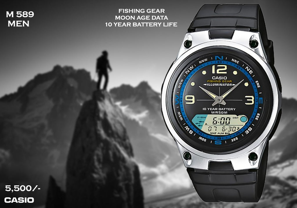 Casio Sport Fishing Gear M 589