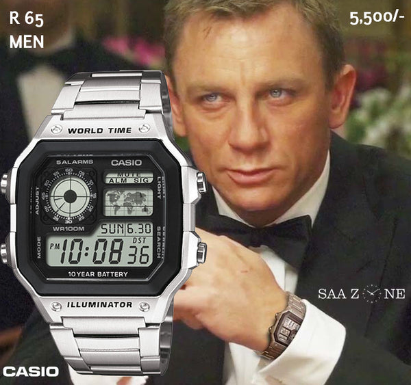 Casio Digital Timepiece R 65