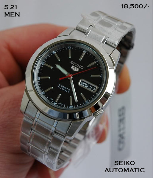 Seiko Automatic Movement S 21