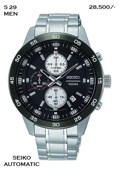 Seiko Sports Quartz Movement S 29